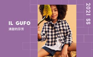 Il Gufo - 清甜的芬芳(童装 2021春夏)