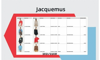 Jacquemus - 2021/22秋冬订货会